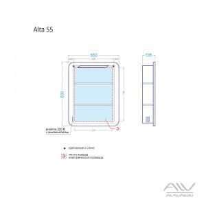 Зеркальный шкаф Alta 55 белый