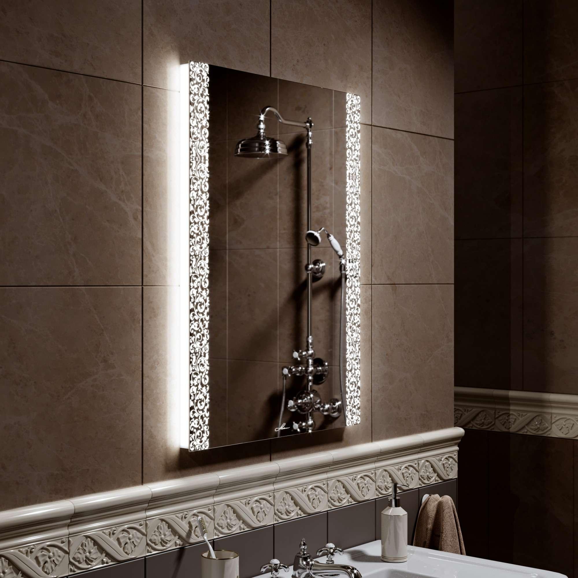 Зеркало с подсветкой Delveto 70 +13 500 руб.