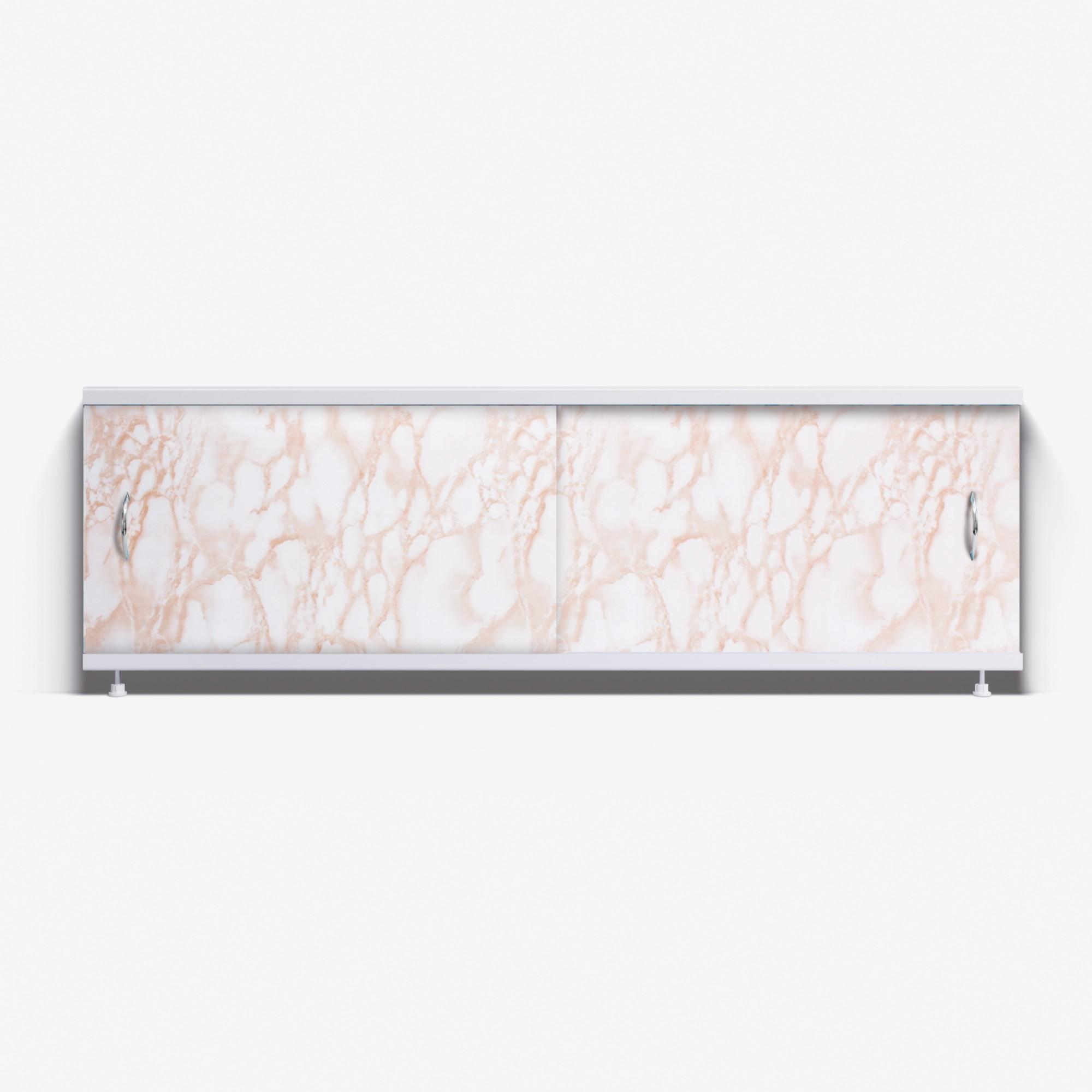 Экран под ванну Классик 150 кремовый мрамор