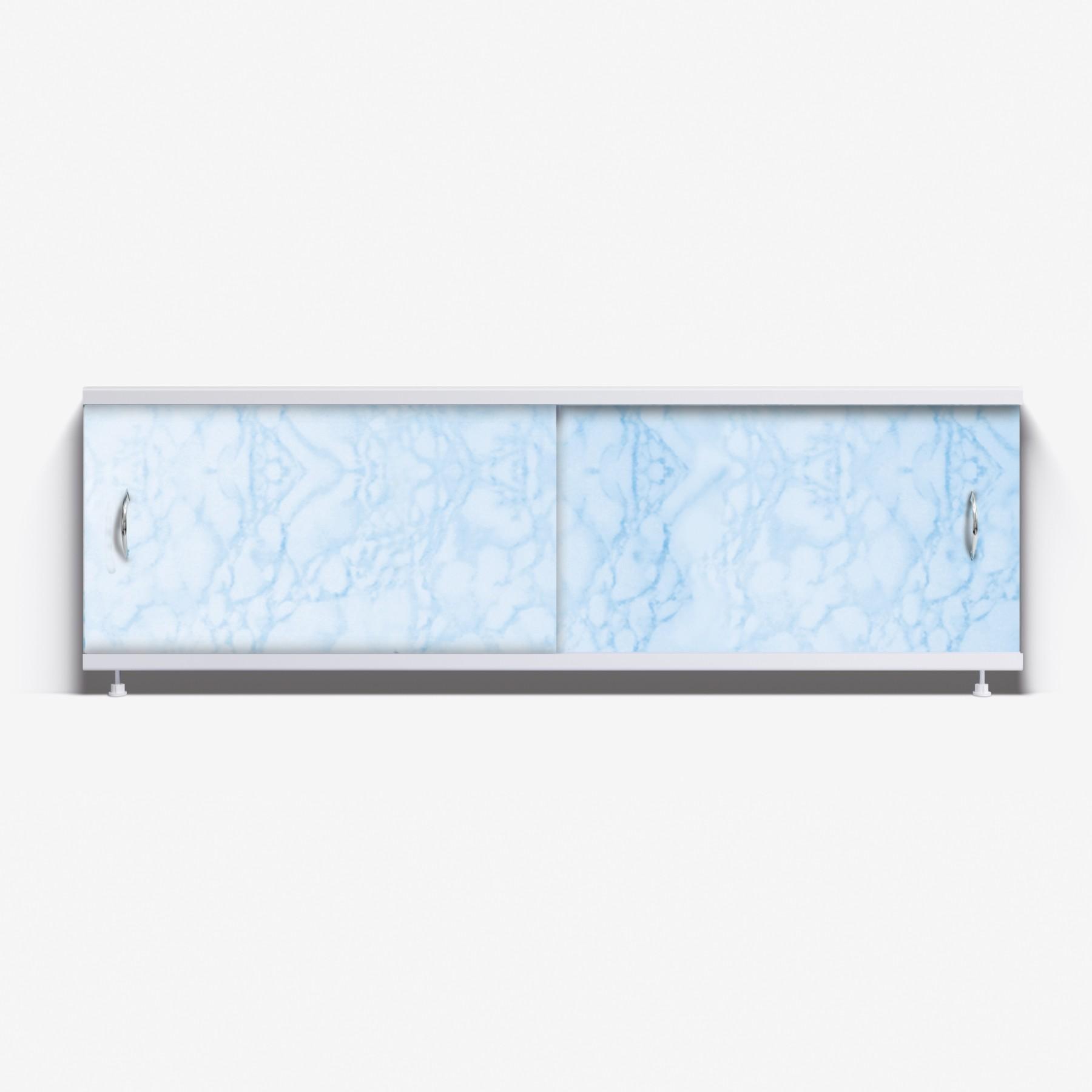 Экран под ванну Классик 150 светло-голубой мрамор