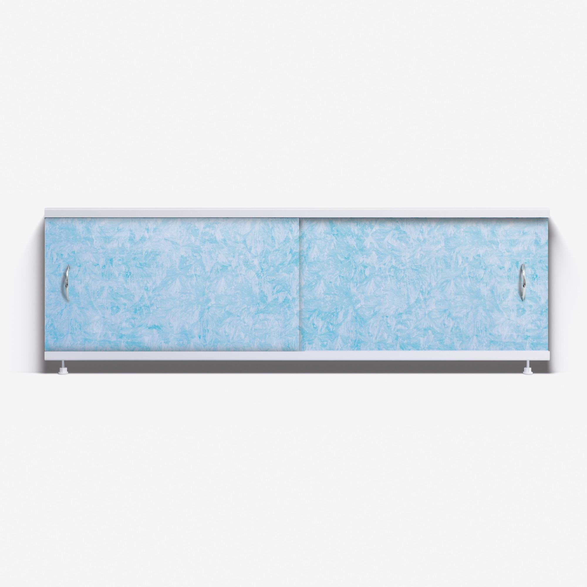 Экран под ванну Классик 150 голубой мороз