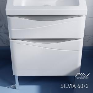 Гарнитур Silvia 60/2 белый