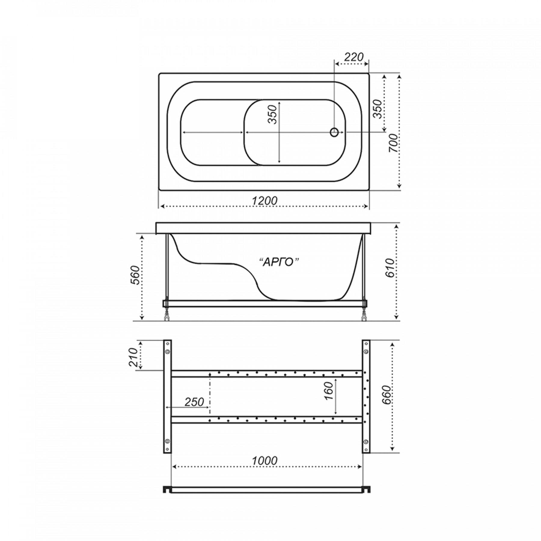 Акриловая ванна Тритон Арго 120x70