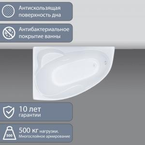 Акриловая ванна Triton Изабель 170x100 правая