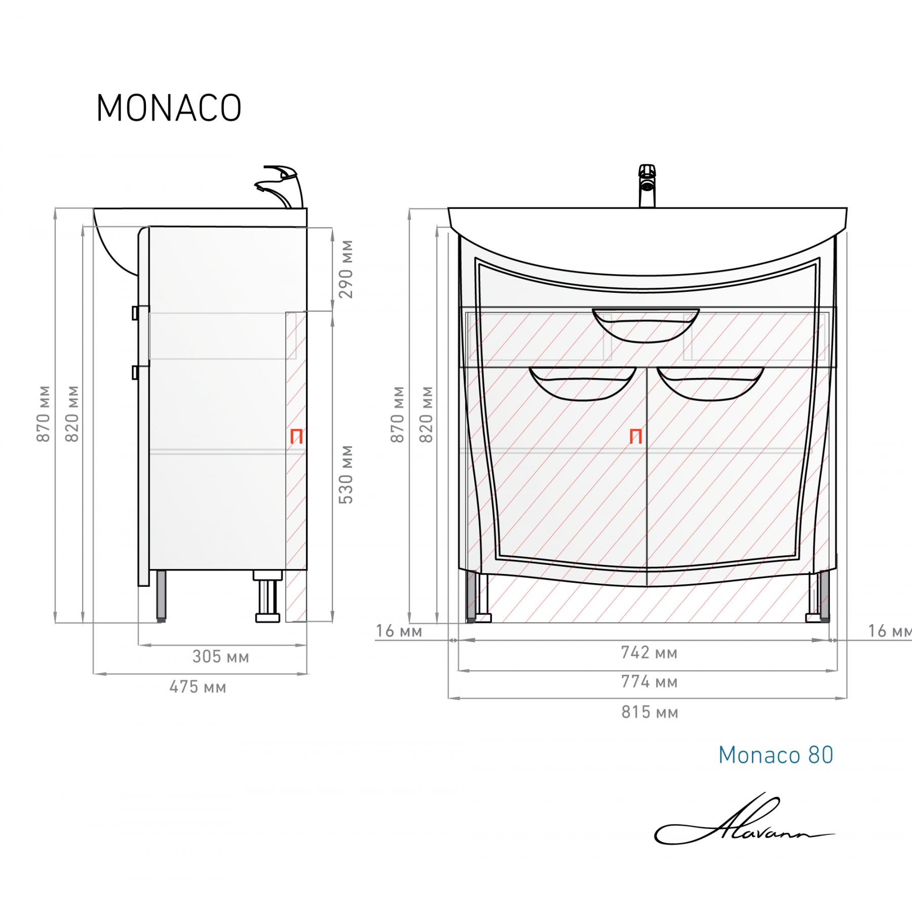 Тумба с раковиной 80 Monaco