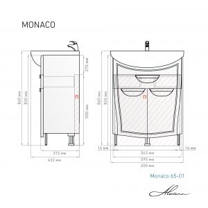 Тумба с раковиной 65-01 Monaco