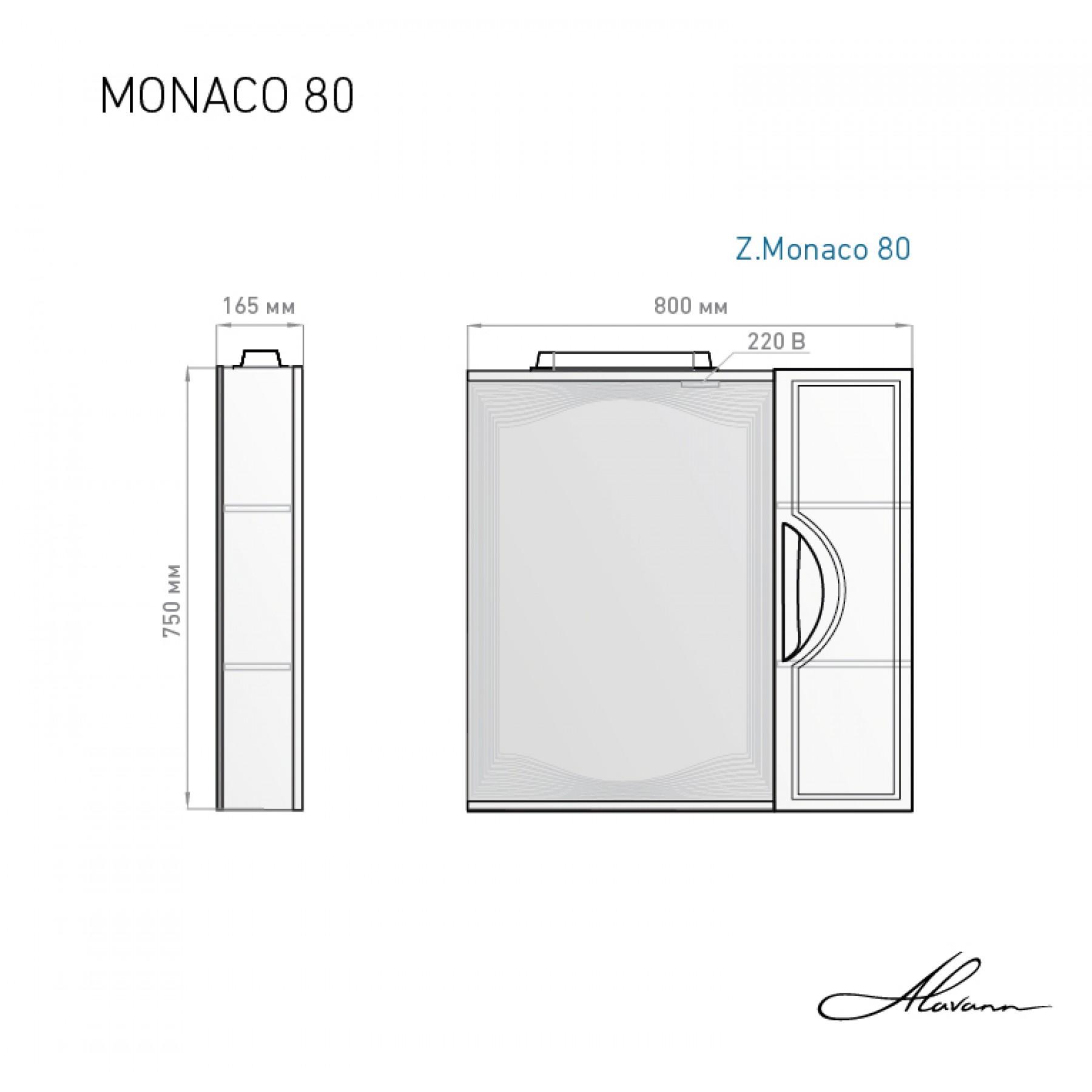Зеркало-шкаф Monaco 80 белый
