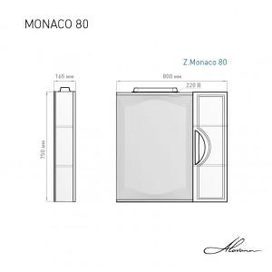 Зеркало-шкаф Monaco 80
