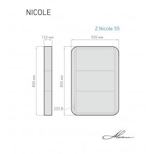 Шкаф зеркальный Nicole 55