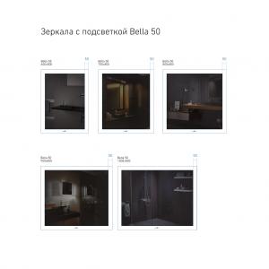 Зеркало с подсветкой Bella 50 800х800