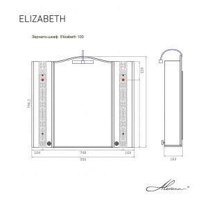 Гарнитур Elizabeth 100