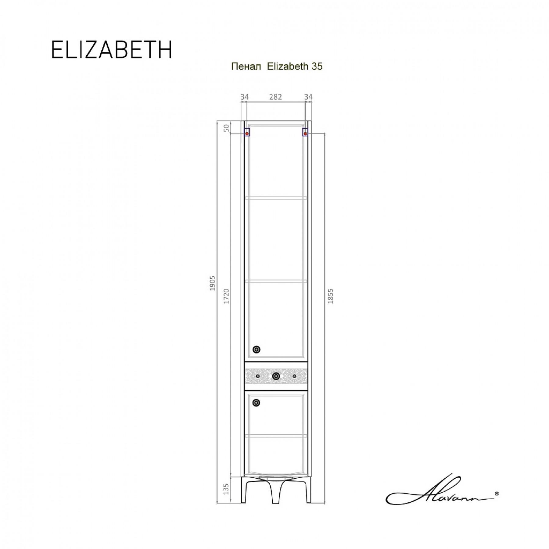 Шкаф-пенал Elizabeth 35
