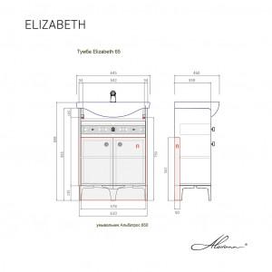Тумба с раковиной  Elizabeth 65