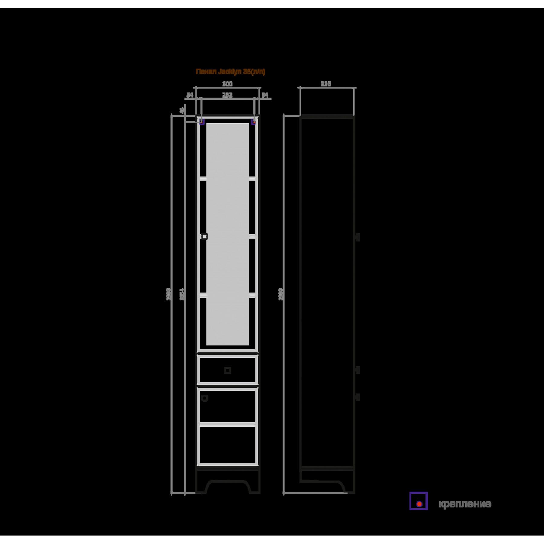 Шкаф-пенал Jacklyn 30