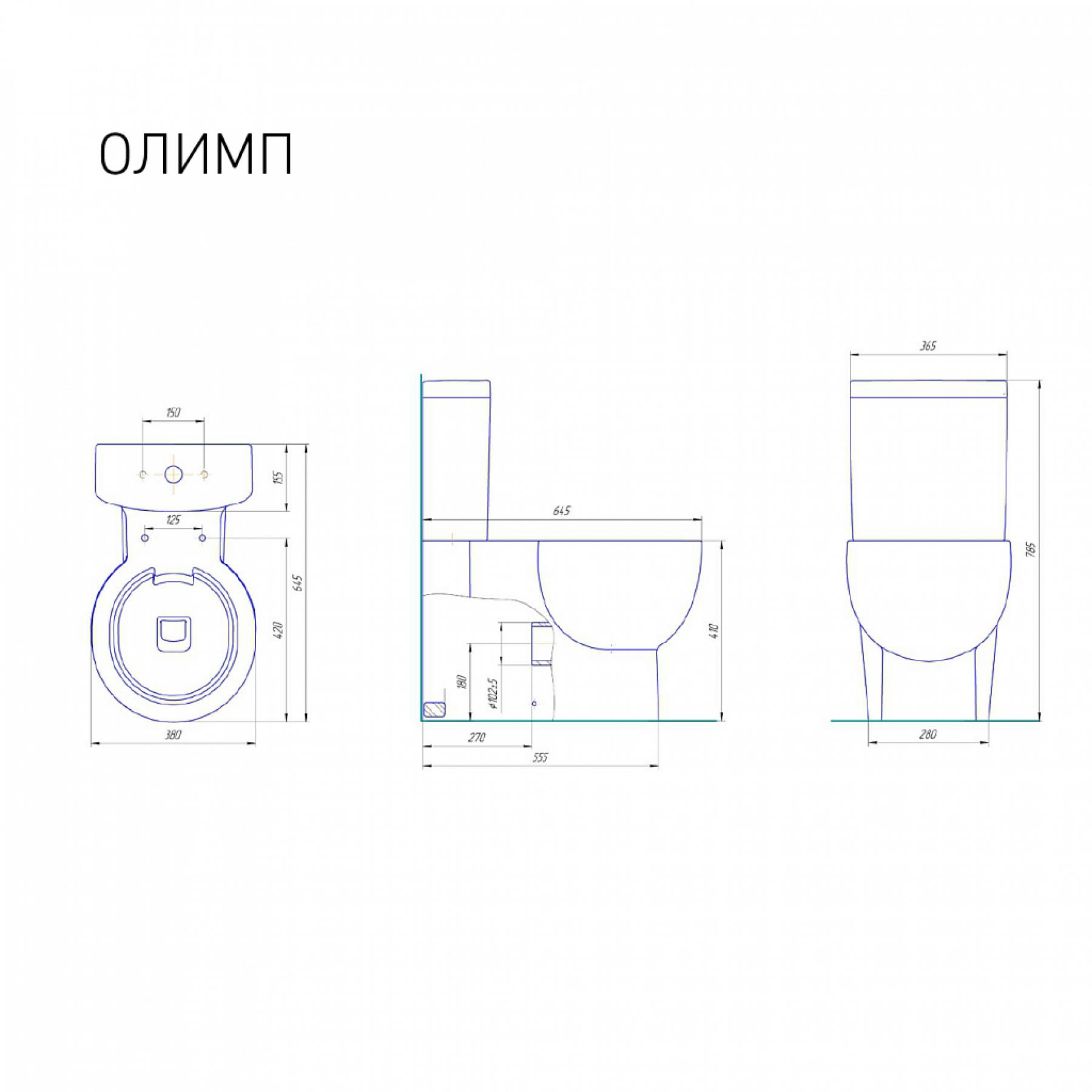Унитаз-компакт Kirovit Олимп с микролифтом