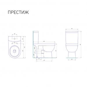 Унитаз-компакт Kirovit Престиж с микролифтом белый