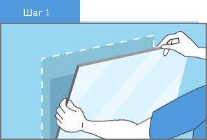 Приложите зеркало к выбранной поверхности