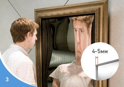 Зеркало из силикатного стекла
