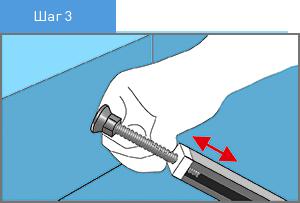 Ножка и заглушка от экрана